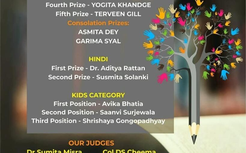 Chandigarh Literary Society Story Writing Competition